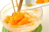 フレッシュオレンジのパウンドケーキの作り方3