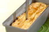 フレッシュオレンジのパウンドケーキの作り方4