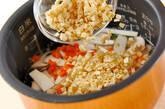 エリンギの炊き込みご飯の作り方2