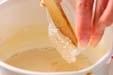 ぷるぷる豆乳の作り方2
