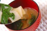 長芋のみそ汁の作り方4