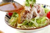豚しゃぶのせサラダうどんの作り方2
