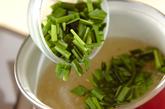 大根の中華スープの作り方2