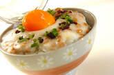 ふんわり納豆の卵かけご飯の作り方3