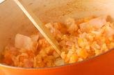 野菜と豆のカレーの作り方4