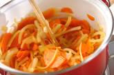 ニンジンのまろやかスープの作り方4