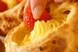 イチゴシュークリームの作り方6