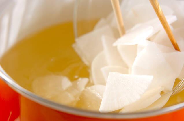大根とホウレン草のみそ汁の作り方の手順4