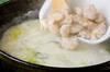白菜のクリーム煮の作り方の手順3