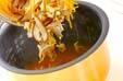 かやくご飯の作り方8