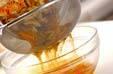 かやくご飯の作り方7