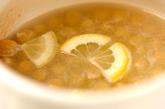 ヒヨコ豆のバターレモン煮の作り方1