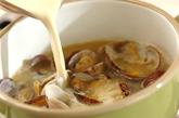 アサリの豆乳みそ汁の作り方2
