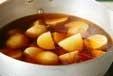 新ジャガのうま煮の作り方1