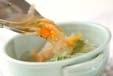 切干し大根のスープの作り方2