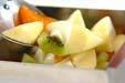 フルーツかんの作り方5