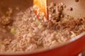 ナスの炒め物 レタス包みの作り方2