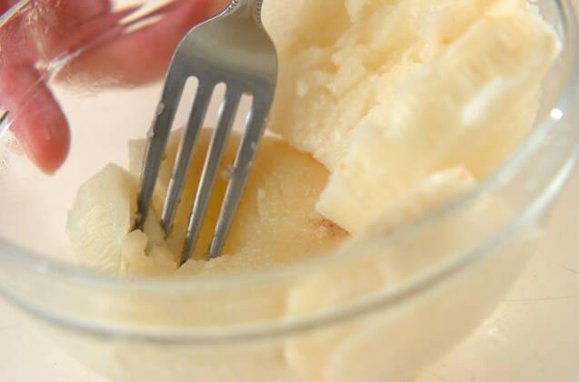 マッシュ長芋とベーコンの作り方の手順5