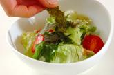 梅ドレッシングがけレタスのサラダの作り方1