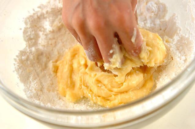 ドライイチジクのタルトの作り方の手順7