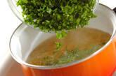 ツルムラサキのスープの作り方1