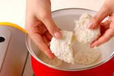 コロッケのポタージュスープの作り方3
