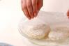 コロッケのポタージュスープの作り方の手順1