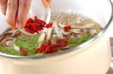 白キクラゲのスープの作り方6