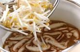 白キクラゲのスープの作り方5