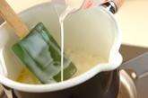 コンソメポップコーンの作り方4