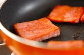 ヒジキとランチョンミートのサラダの作り方1