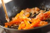 ニンジンのタラコ炒めの作り方2