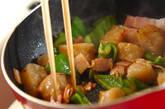 ちぎりコンニャクのピリ辛煮の作り方5