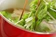 エノキと青菜のみそ汁の作り方3