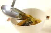 春雨とワカメのヘルシースープの作り方5