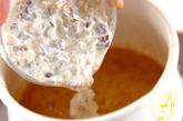 ナッツのカラメルタルトの作り方5