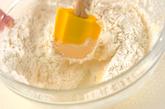 ナッツのカラメルタルトの作り方2