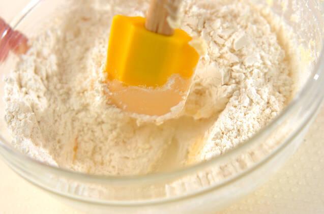 ナッツのカラメルタルトの作り方の手順6
