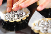 ナッツのカラメルタルトの作り方7