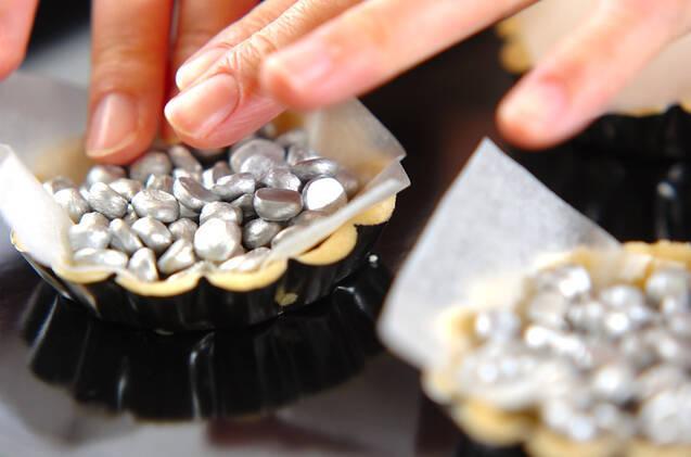 ナッツのカラメルタルトの作り方の手順7