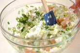 大和芋のグラタンの作り方9