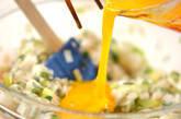 大和芋のグラタンの作り方10
