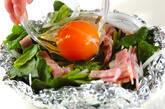 ホウレン草とベーコンの巣ごもり卵の作り方2