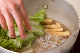 青菜と油揚げのサッと煮の作り方4