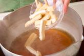 青菜と油揚げのサッと煮の作り方1