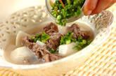 里芋と牛肉のスープの作り方3