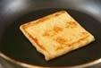 里芋の炊き込みご飯の下準備4