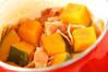 カボチャのベーコン煮の作り方の手順3