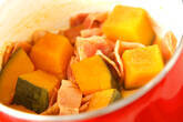 カボチャのベーコン煮の作り方3