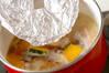 カボチャのベーコン煮の作り方の手順2